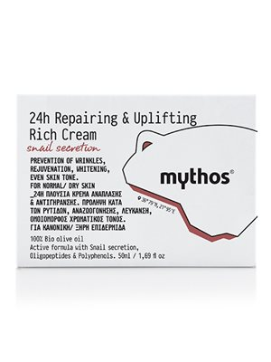 24h Rich rejuvenative face serum cream olive + snail Mythos