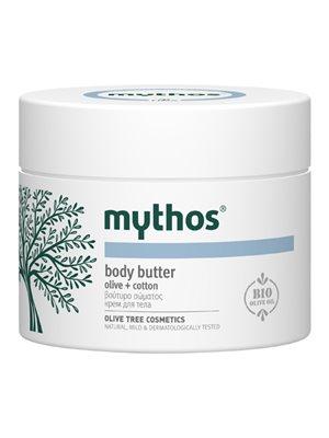 Body Butter Cotton Mythos