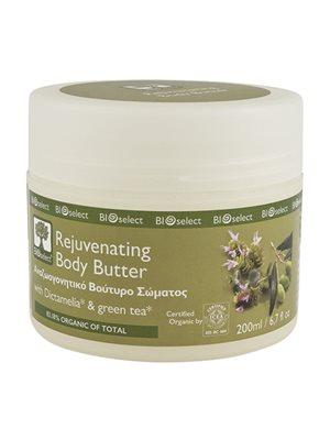Body Butter grøn te Bioselect