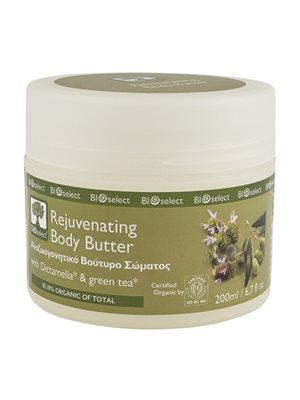 Body Butter grøn te Bioselect