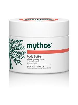 Body Butter olive + pomegrante Mythos
