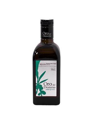 Olivenolie Abequina Ø koldpresset