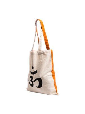 Yoga lifestyle net Orange